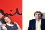 """Snickers elige un estilo """"Gamer"""" para su último comercial"""