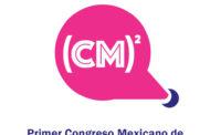 Sin duda alguna la promoción es el área más importante, en México, de la moderna mercadotecnia
